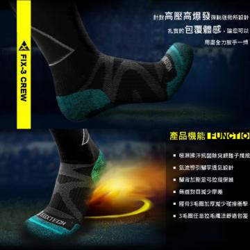 雙腳與球鞋的稱職介質EGXtech FIX-3 CREW X繃帶機能籃球襪