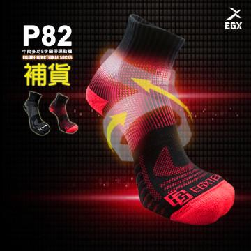 熱銷8字繃帶襪款,指定色系補貨到 繃帶襪入門首選,手刀購