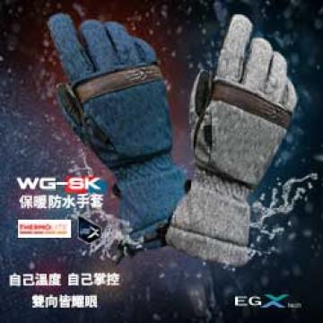 WG-SK 保暖防水手套全新上市