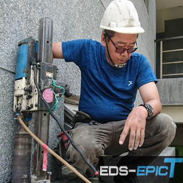 我是王爸是一個做鑽孔工程的師傅之EDS單導排汗