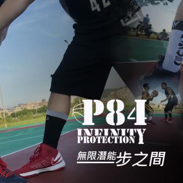 『設計師碎碎念』P84I 地表最強籃球襪 價格太危險 但可以讓你飛很遠