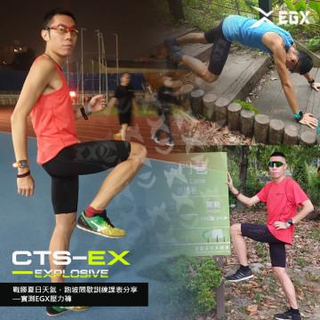 戰勝夏日天氣,跑坡間歇訓練課表分享—實測EGX壓力褲