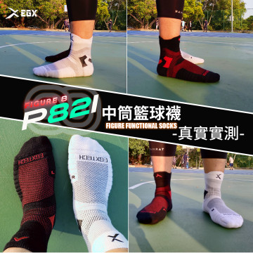 籃球襪推薦,以「保護」為設計語言的P82I 8字繃帶中筒籃球襪