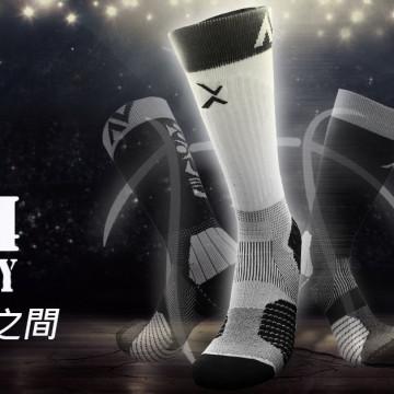 P84I長筒繃帶機能籃球襪 無限潛能 一步之間
