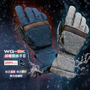 WG-SK防水保暖滑雪手套 介紹