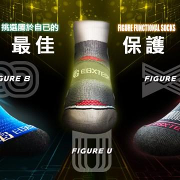 讓EGXtech告訴您如何選購一雙好的機能運動襪