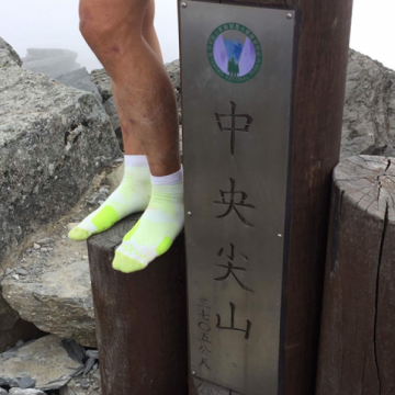 【評測】貼合包覆 野跑也可以的 P82L 側向保護8字繃帶運動襪 By運動筆記