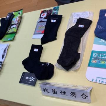 EGX Basic除臭襪抽樣沒再怕 !!新北抽驗14款抗菌襪 5款無抗菌性