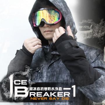 冬天雪季正式開始 x|IB-1滑雪外套|