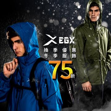 禦寒單品換季最後優惠, EGX冬季服飾全面75折