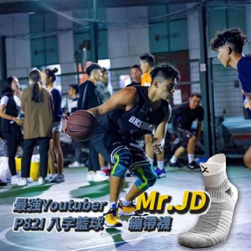 最強YT Mr.JD 趙得恩實測繃帶襪,腳踝包覆大有感!