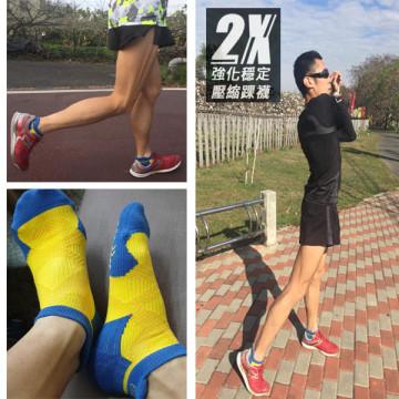 跑出自己想要的生活_2X跑襪實測。