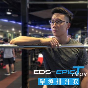 [EGX 單導排汗短袖]-健身愛好者Sean實測