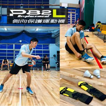衣格服飾P82L側向位移繃帶襪,穩定步伐快速移動,打出理想球路—Wen實測