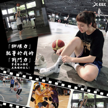 EGXtech P82I中筒籃球繃帶襪推薦!「腳踝力」就等於我的「戰鬥力」,享受場上勝利且無懼的自己!