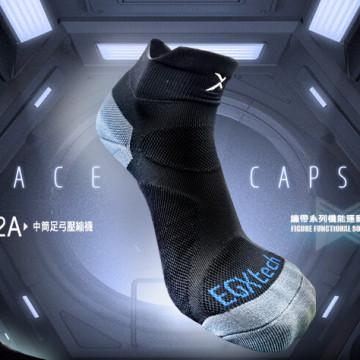 PX2A穩定壓縮踝襪設計與機能介紹