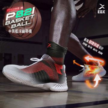 籃球狂熱看過來,超能8字繃帶襪新上市
