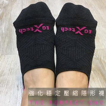 運動是為了成為更好的自己_2X隱形襪實測