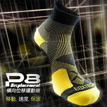 『新品預告』前所未有的穩定體感:P8橫向位移保護運動襪
