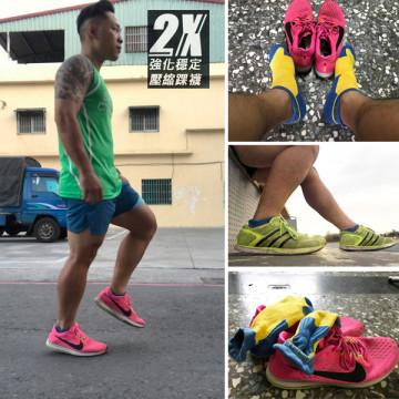 為跑者而生,Running最佳夥伴_2X專業跑步繃帶襪