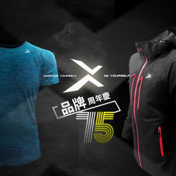 『EGX 七周年品牌日』  開跑! 限時限量全館75折