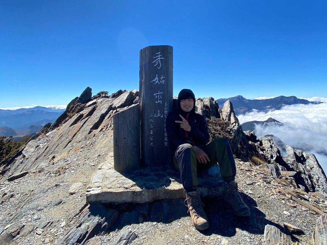 秀姑巒山成功登頂