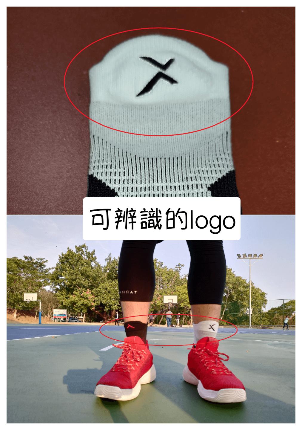 EGX P82I 中筒籃球襪 在腳上有明顯的logo