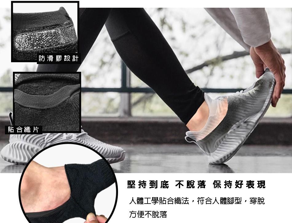 解決隱形襪一直掉的問題,首選2X強化穩丁壓縮隱形襪