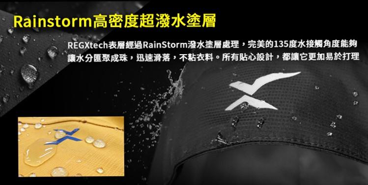 防水外套的防潑水塗層是一件防水外套的第一防禦,有了這個條件,能抵擋一般小雨,且能避免髒污殘留。
