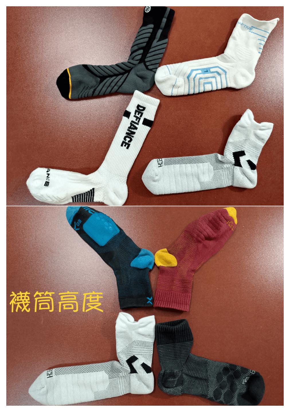 P82I籃球襪相比其他機能襪,襪口稍低,但還是足夠包覆到腳踝