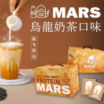 MARS 低脂乳清蛋白烏龍奶茶口味(60份)