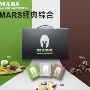 MARS 低脂乳清蛋白經典口味-香草、巧克力、抹茶(60份)
