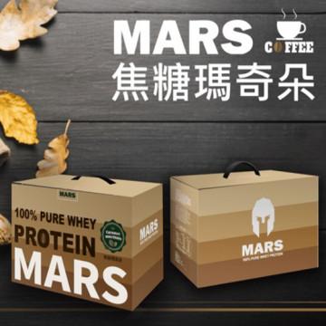 MARS 低脂乳清蛋白焦糖口味(60份)